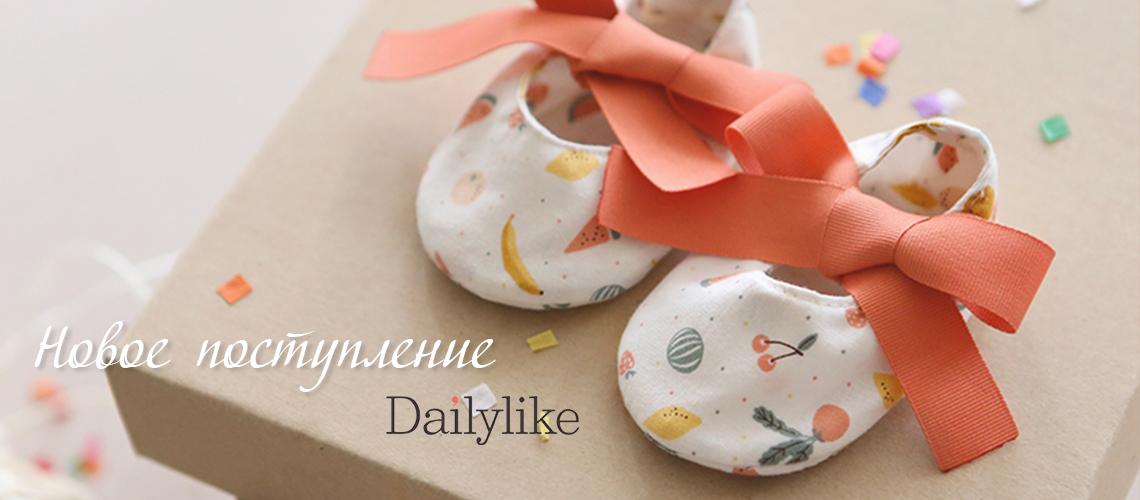 Ткани Daily llike оптом